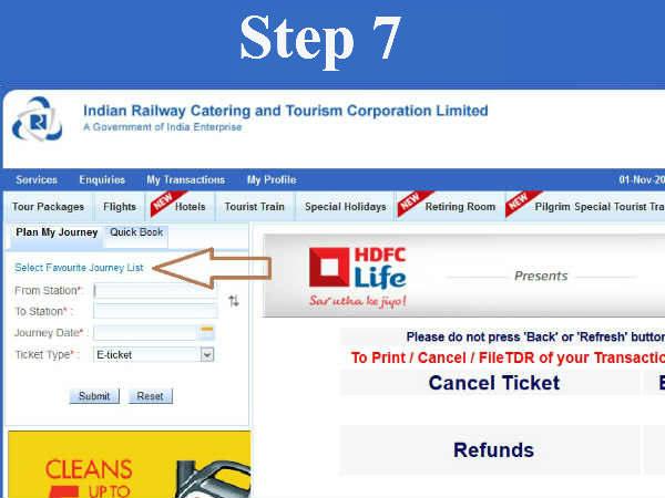 IRCTC से ऑनलाइन Tatkal Ticket