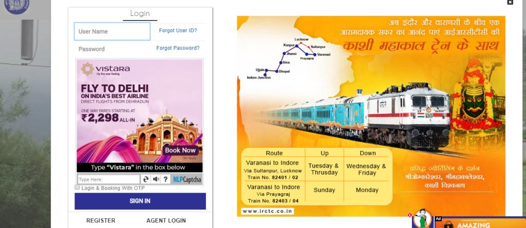 login form online ticket booking