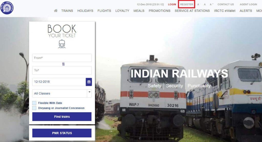 IRCTC में Train Ticket