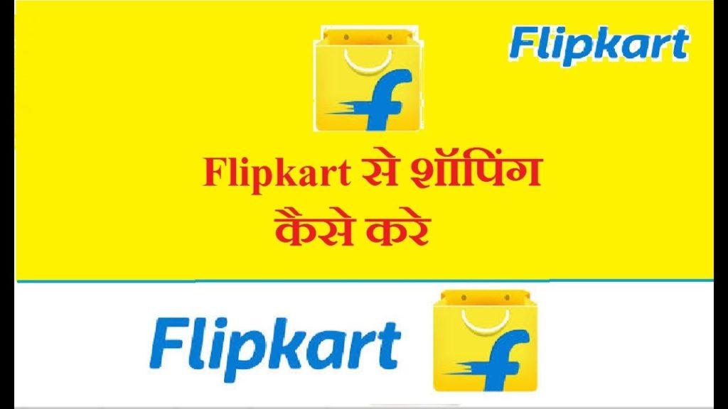 Flipkart Shopping