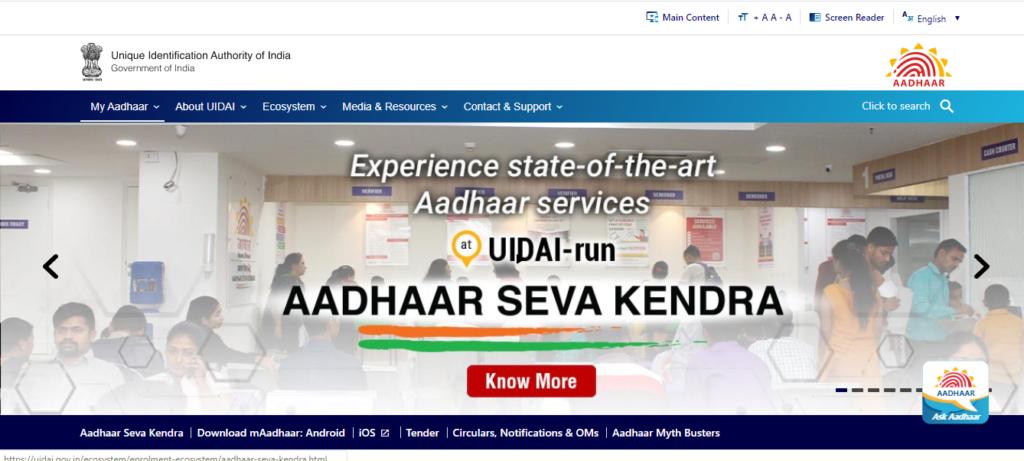 Mobile Number Link Aadhaa