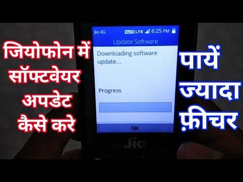JIO 4G Software Upadate