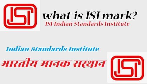 ISI Mark