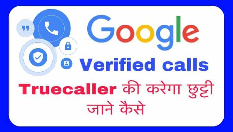 Google Verified Calls app