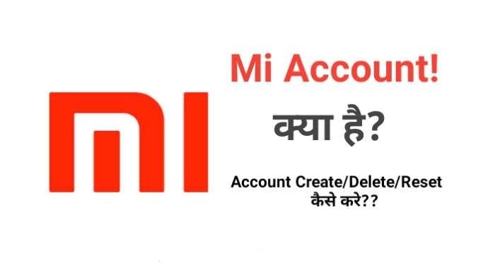 Mi Account
