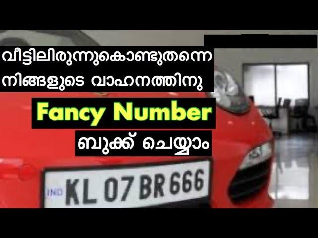 Parivahan Fancy Number