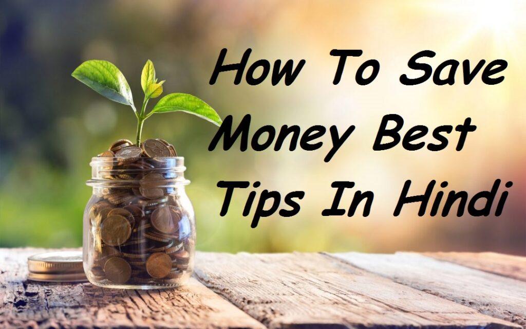 Money-Saving Ideas