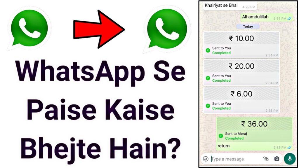 Whatsapp से पैसे