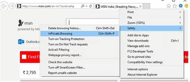 Internet Explorer में इन प्राइवेट ब्राउजिंग