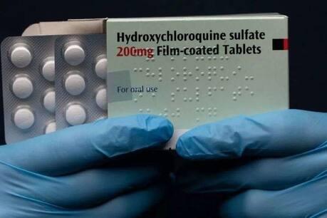 हाइड्रोक्सीक्लोरोक्वीन (Hydroxychloroquine) दवा क्या है