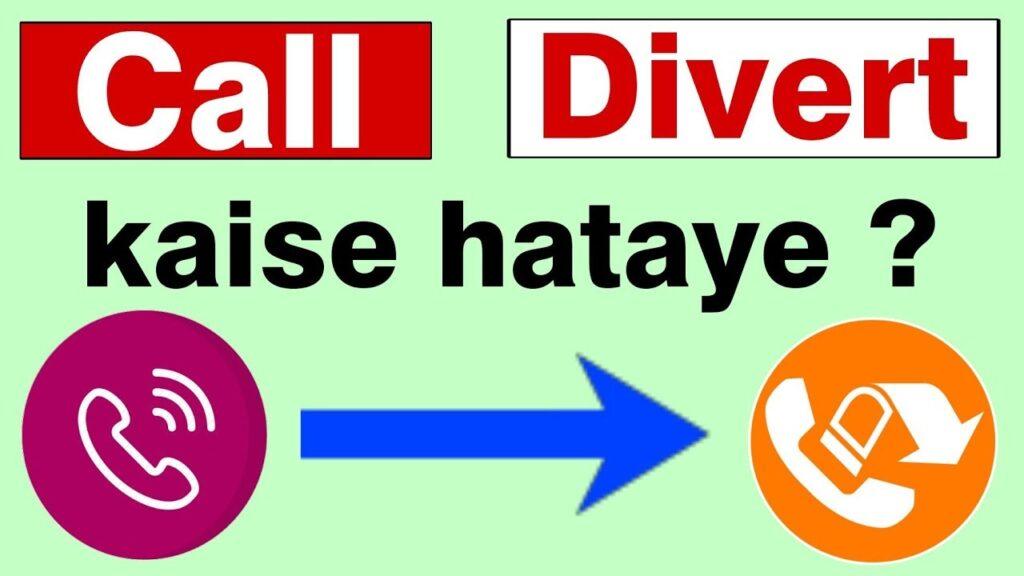 Call Divert एक्टिवेट और डीएक्टिवेट कैसे करें?