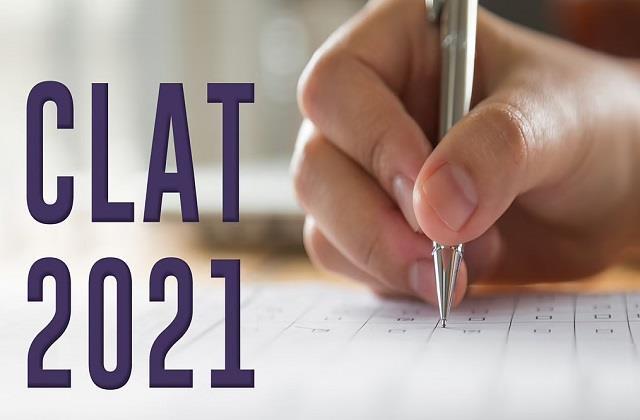 क्लैट (CLAT) परीक्षा क्या है