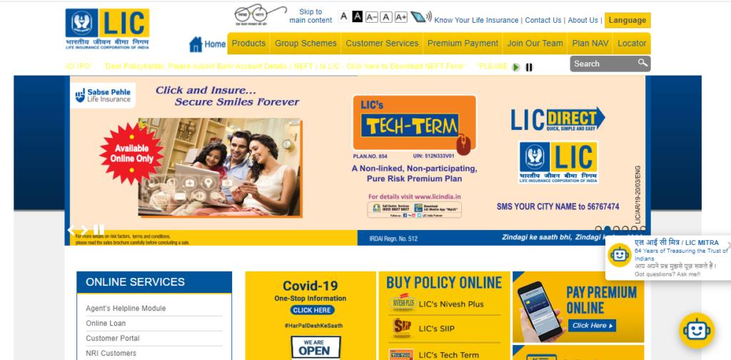 Lic Premium