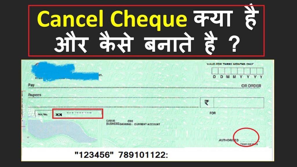 Cancel Cheque
