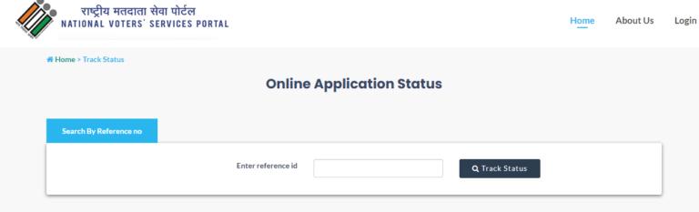 डिजिटल वोटर आईडी कार्ड स्थिति