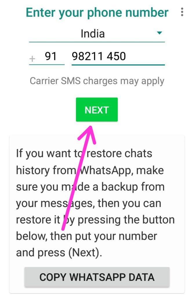 यो व्हाट्सएप यूज