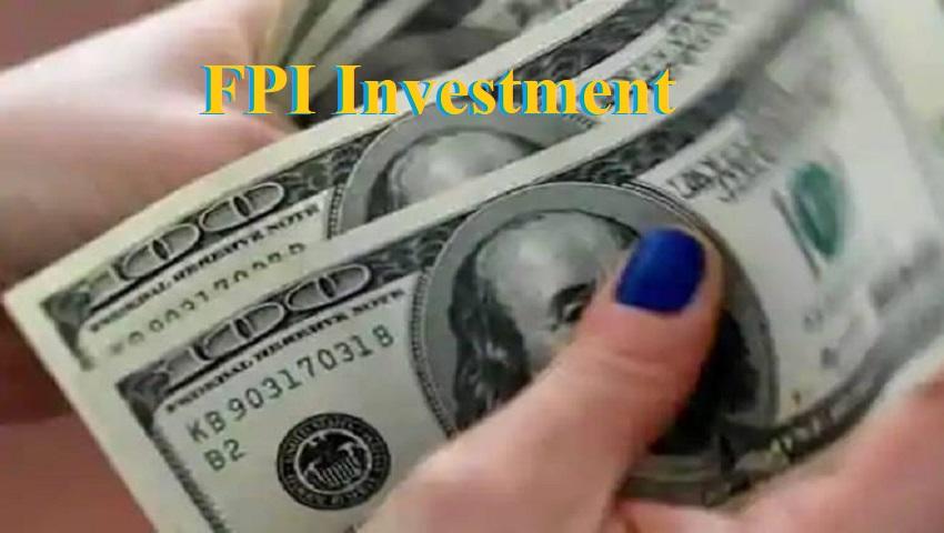 एफपीआई (FPI) क्या है