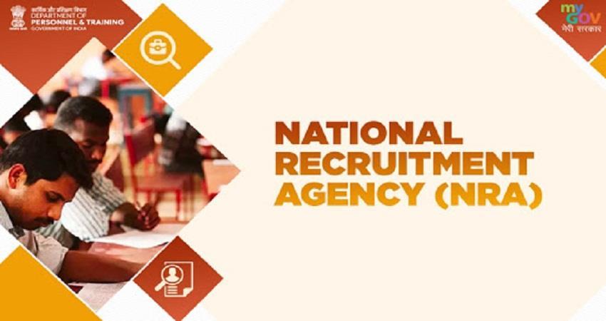 नेशनल रिक्रूटमेंट एजेंसी (NRA) क्या है