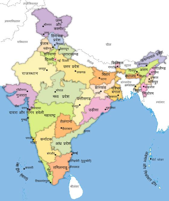 भारत का नक्शा डाउनलोड करें