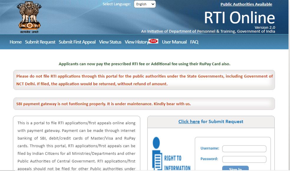 RTI फाइल