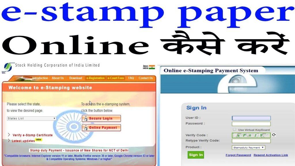 Order E-Stamp Paper