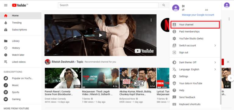 यूट्यूब अकाउंट चैनल