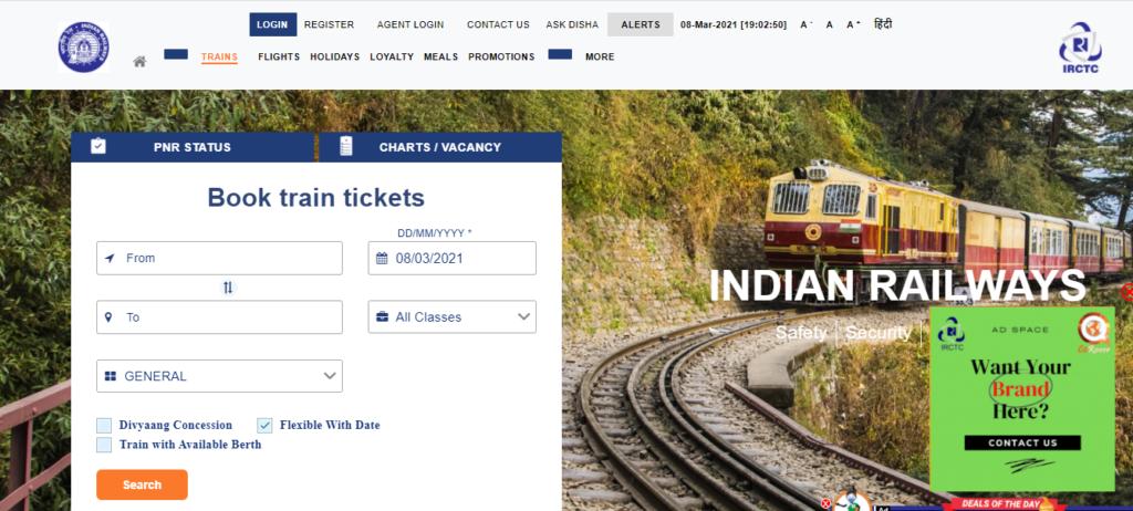 ऑनलाइन ट्रेन टिकट बुकिंग