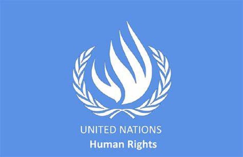 UNHRC Full Form