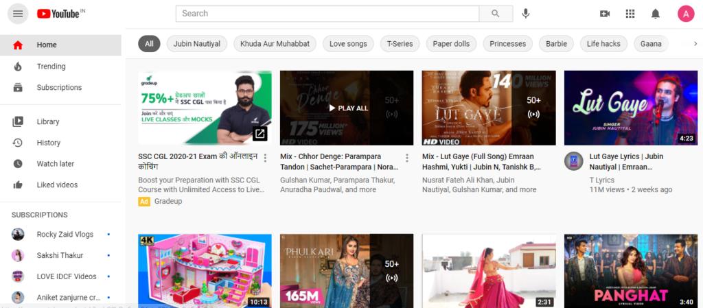 यूट्यूब पर अकाउंट