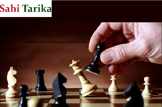 शतरंज कैसे खेलें
