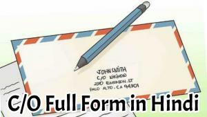 C/O Full Form