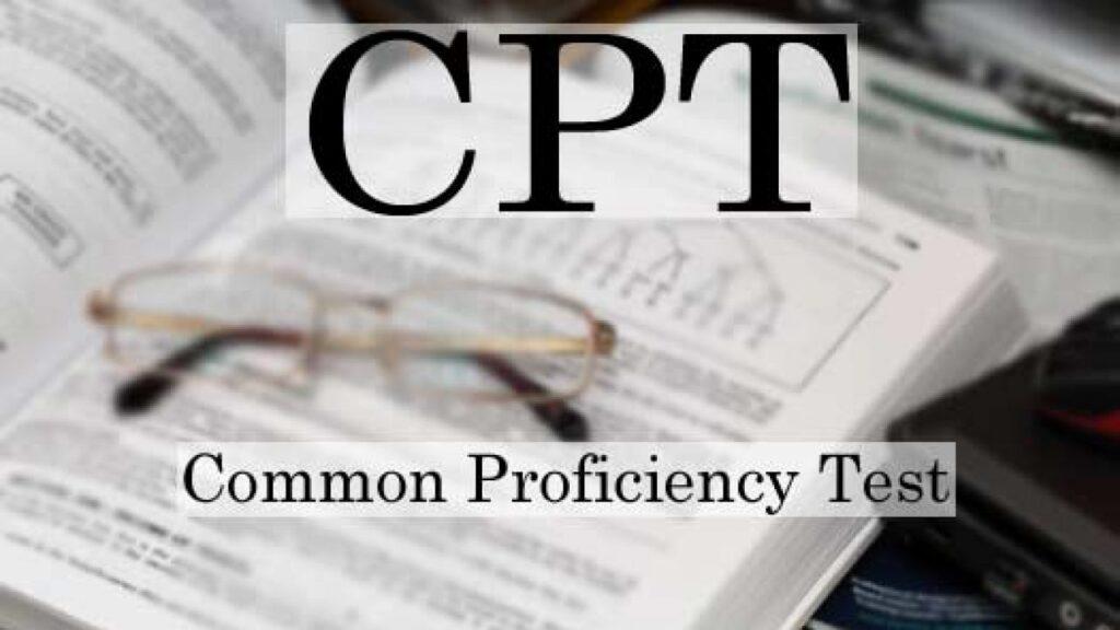 सी.पी.टी (CPT) क्या होता है