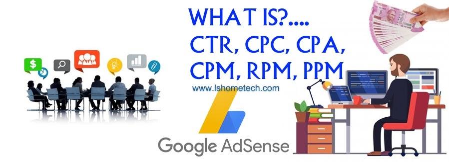 CPM, RPM and eCPM क्या है