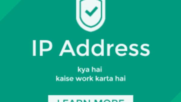 IP Address को रिसेट कैसे करते हैं?