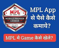 MPL App