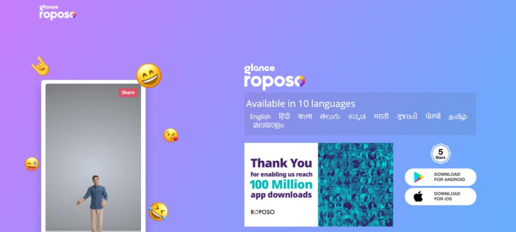 रोपोसो वीडियो ऐप ऑनलाइन डाउनलोड