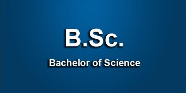 बीएससी कोर्स