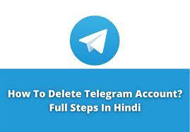 Telegram Account मोबाइल में से कैसे Delete करें?
