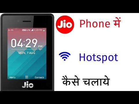 Jio Phone Me Hotspot