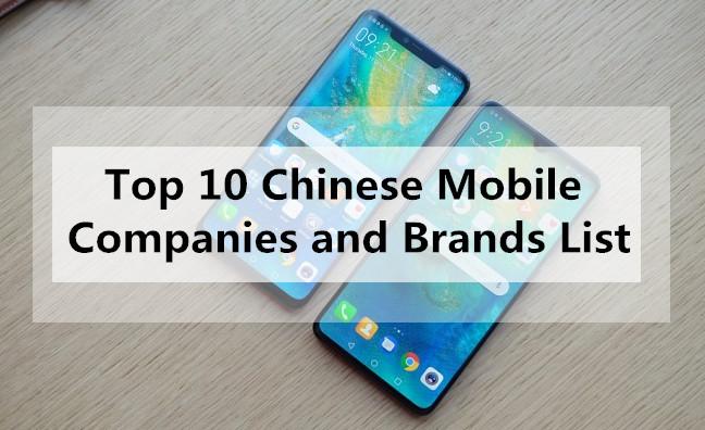 चीन की मोबाइल कंपनियों के नाम