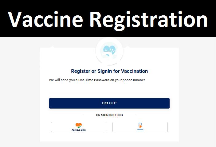 कोरोना वैक्सीन के लिए रजिस्टर
