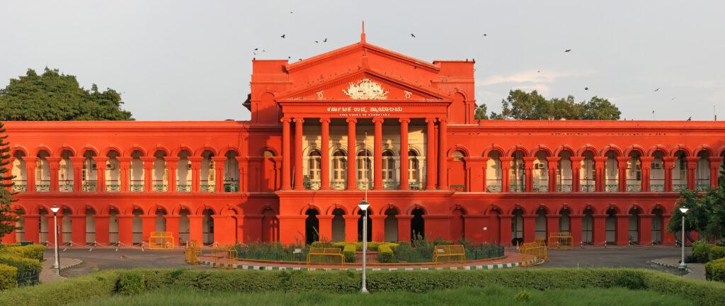 कर्नाटक हाई कोर्ट