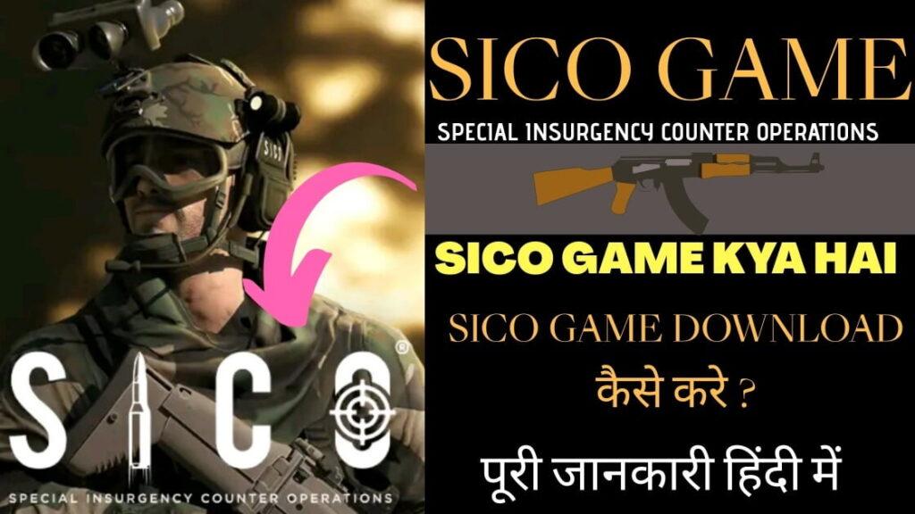 SICO Game