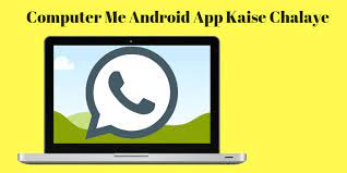 Laptop या Computer में Android Apps