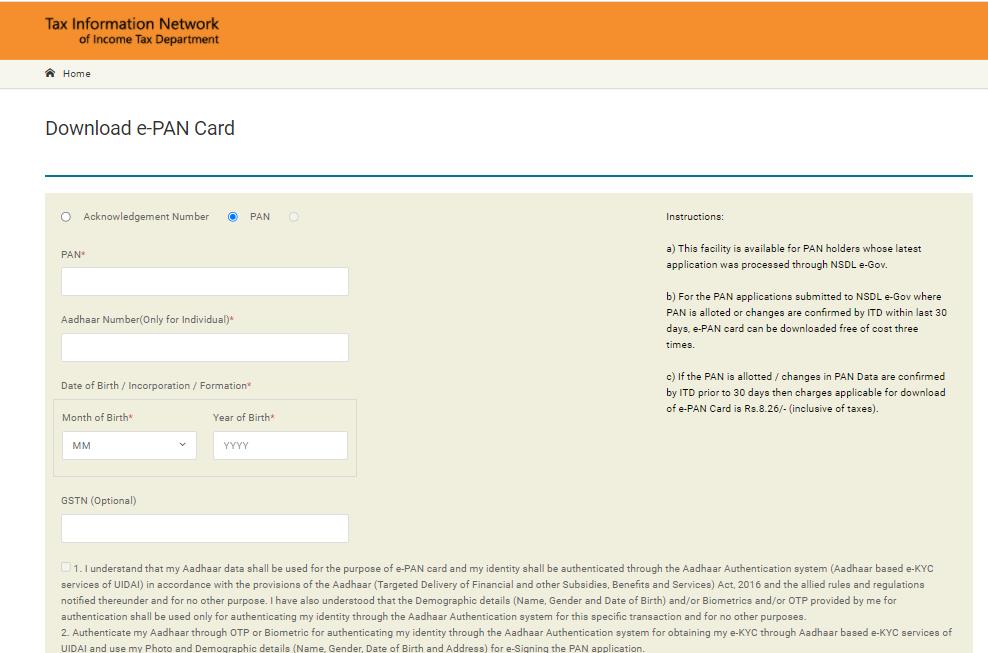 NSDL Pancard online Download