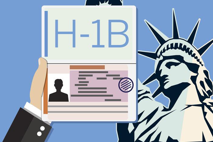 एच-1बी वीजा कैसे मिलता है