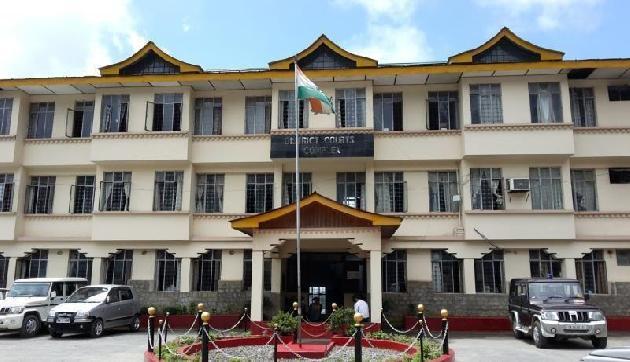 सिक्किम हाई कोर्ट