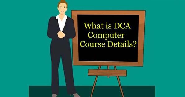 डीसीए कंप्यूटर कोर्स