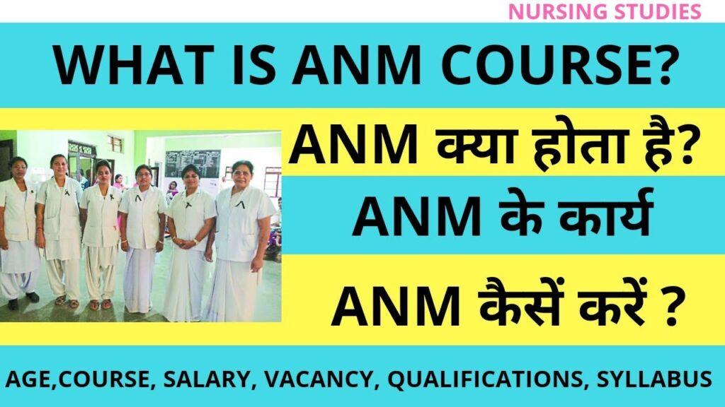 ANM Course
