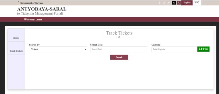 ऑनलाइन टिकट ट्रैक